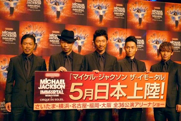 EXILEメンバーがマイケルへの思い語る