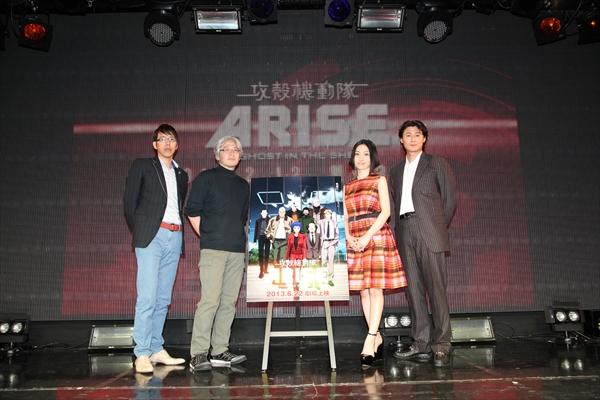 第四の「攻殻機動隊」がついに始動! 草薙素子の声優は坂本真綾に!!「ARISE」製作発表会