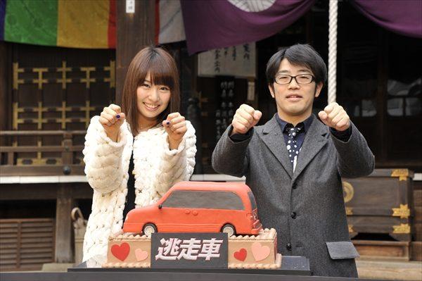 """増田有華、初めての手作りチョコはあの""""炎上""""芸人に!?"""