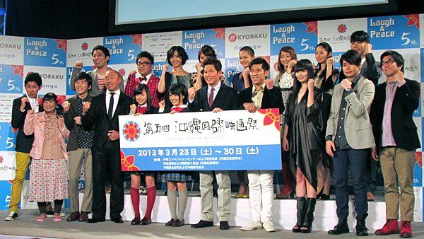 沖縄国際映画祭PRにNMB48&ノブコブら出演者陣が集結