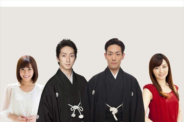 勘九郎・七之助が3月2日「WOWOW春の無料放送」ホスト役に決定