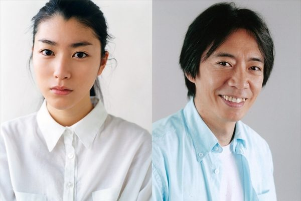 成海璃子が舞台初挑戦!! 森田剛主演舞台「鉈切り丸」に豪華俳優陣が集結