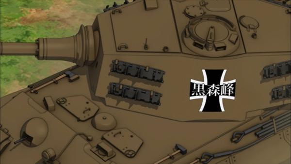 <p>『ガールズ&パンツァー』ついに放送日が決定した第11話「激戦です!」のシーンカット</p>