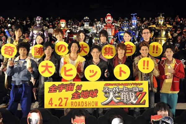 写真で振り返る!映画「~スーパーヒーロー大戦Z」初日舞台あいさつ