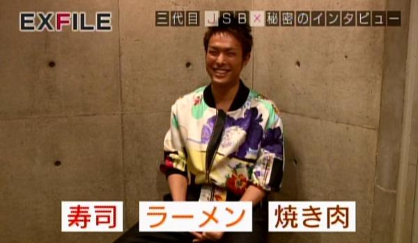 <p>「三代目J Soul Brothers『答えて!秘密のインタビュー』」 </p>