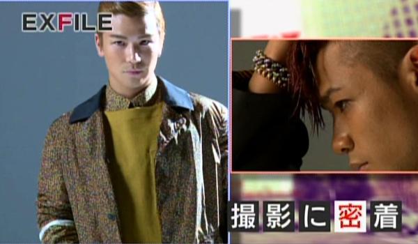 <p>「『月刊EXILE』撮影密着」</p>