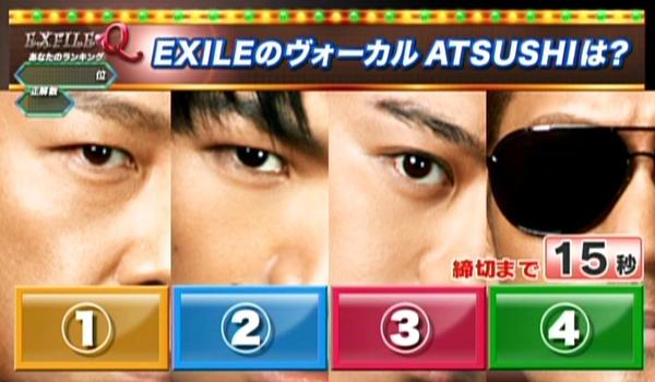 <p>LOVE度数5<br /> EXILEのヴォーカルATSUSHIは?</p>