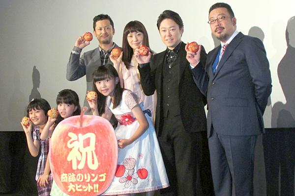 「うんめぇ~!」阿部サダヲ、奇跡のリンゴに絶叫