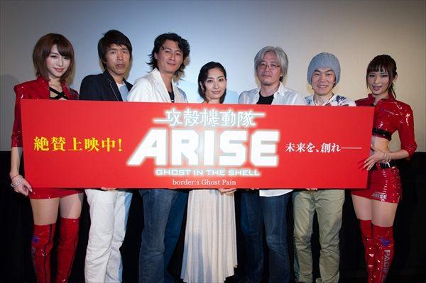 石川社長が冲方丁をディナーに招待することが「攻殻機動隊ARISE」最初のミッション!?