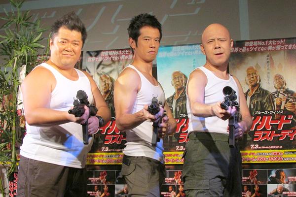 『ダイ・ハード』イベントで小杉&庄司共演!そのわけは…