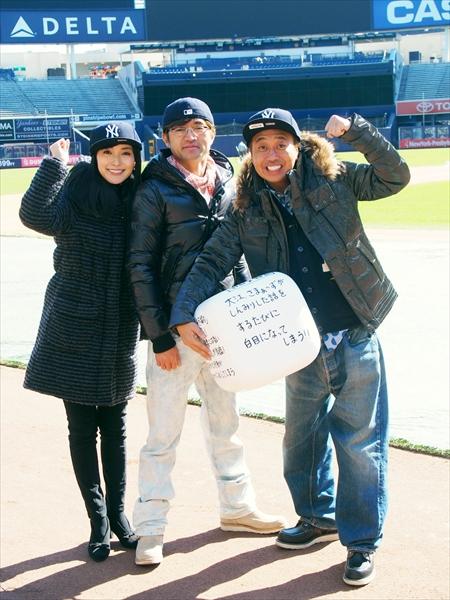 <p>『モヤさま2』大江アナ卒業記念スペシャルDVD発売決定(C)2013 TV TOKYO</p>