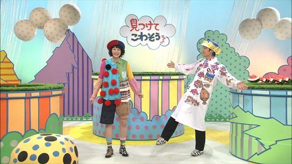 「ギョギョギョ」と「じぇじぇじぇ」が競演!!『あまちゃん』にさかなクンがゲスト出演