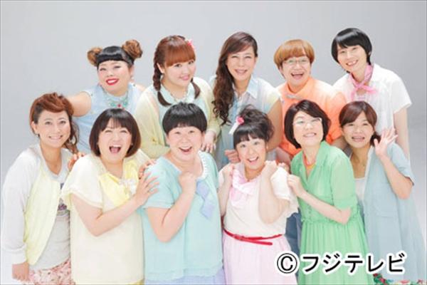 福士蒼汰らイケメンずらり「27時間テレビ」恋愛ドラマで女芸人がメロメロに!?