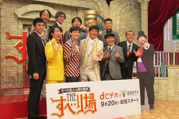 上島竜兵「すべるを通り越して、しくじる」 最強スベリスト集結の新番組開始