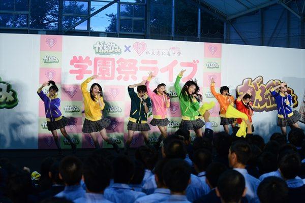 私立恵比寿中学がサプライズで学園祭に登場