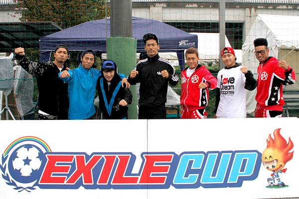 EXILE TRIBEがサッカー少年を応援!「EXILE CUP2013」閉幕