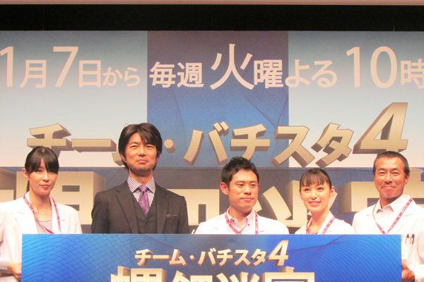「チーム・バチスタ」のテレビシリーズ最終章がついにスタート!
