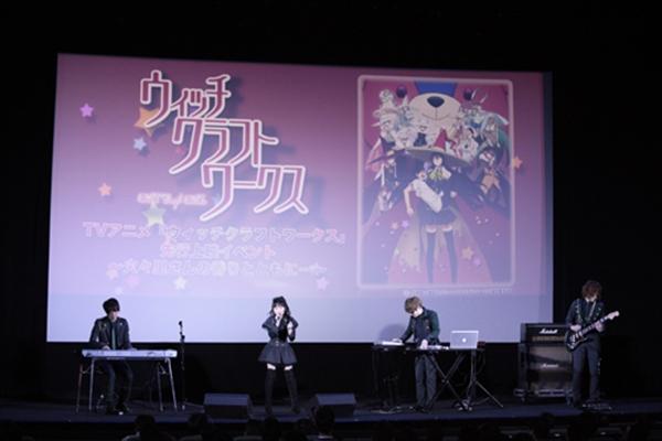 <p>4人ユニット・fhana(ファナ)は、オープニングテーマ「divine intervention」をフルサイズで初披露!</p>