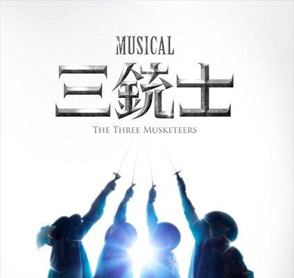 SUPER JUNIOR、2PM、FTISLAND、SHINee、ZE:Aメンバー出演ミュージカル再演