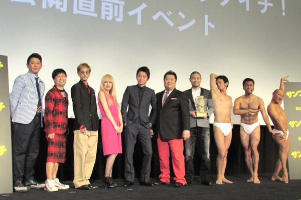窪塚洋介「品川監督はみんなの才能を引き出す天才」