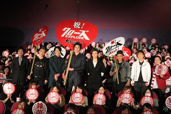 """『クローズEXPLODE』公開初日に""""ワルメン""""が汗だく頂上決戦!?"""