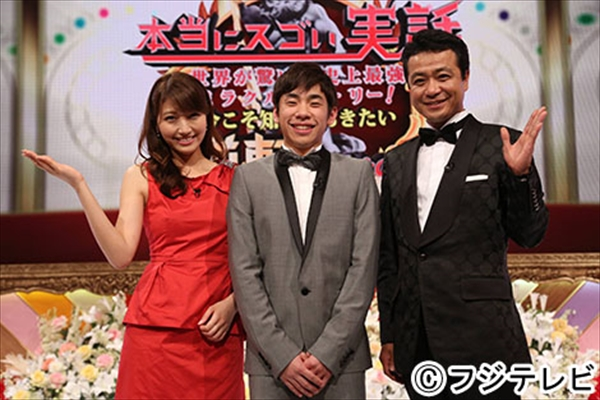 『本当にスゴい実話』で織田信成がテレビ初司会に挑戦