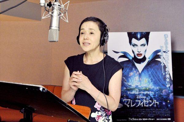 大竹しのぶが映画「マレフィセント」の日本語版主題歌に挑戦