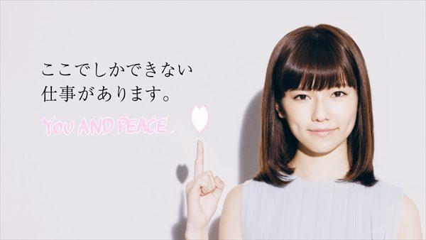 AKB48・島崎遥香が自衛官募集CMに抜てき!!