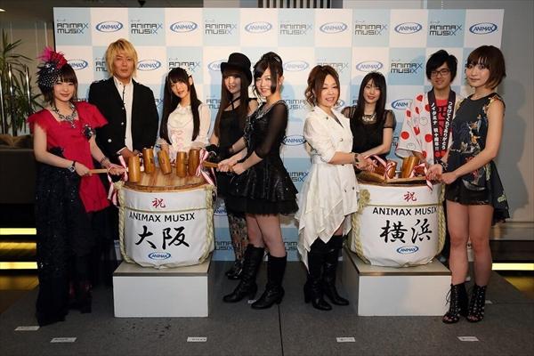 アニメライブ「ANIMAX MUSIX」が横浜と大阪で開催決定!スピンオフイベントも