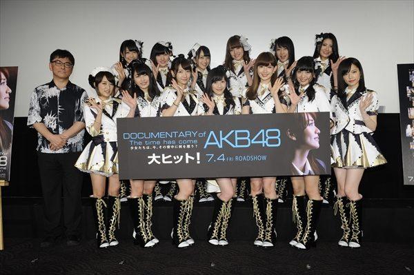 高橋みなみ「AKB48の未来を少しでも感じてほしい」