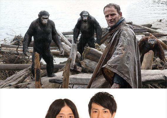 ピースが「猿の惑星:新世紀」でアフレコ初挑戦決定