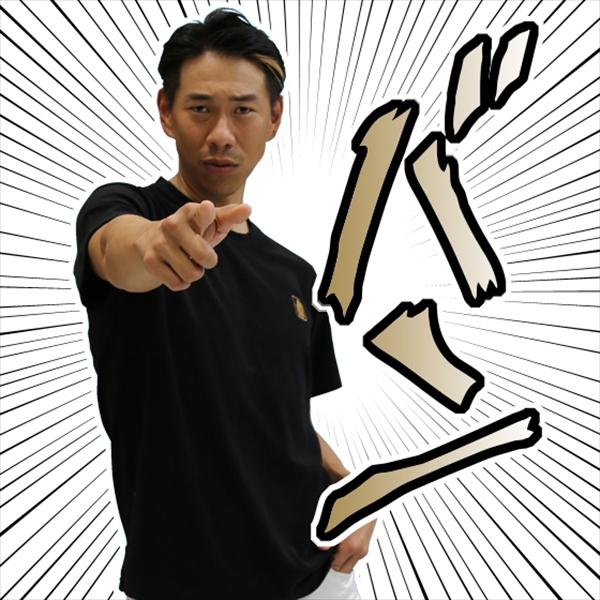 <p>(C)荒木飛呂彦&LUCKY LAND COMMUNICATIONS/集英社・ジョジョの奇妙な冒険SC製作委員会</p>