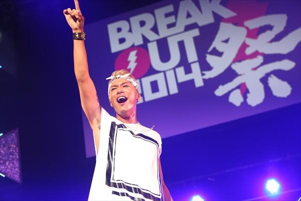 "EXILE SHOKICHIが""BREAK OUT祭2014""でソロ初パフォーマンス!!"
