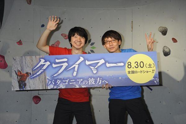 THE MANZAI頂点を目指し、三四郎がボルダリングに挑戦