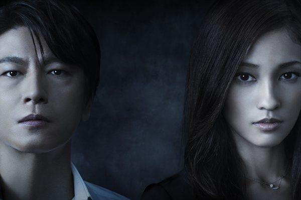 日曜日「連続ドラマW」2作目は、及川光博×黒木メイサW主演「悪貨」11月スタート