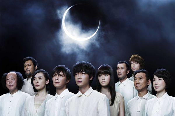 綾野剛×成宮寛貴×前田敦子 舞台「太陽2068」WOWOWライブでオンエア