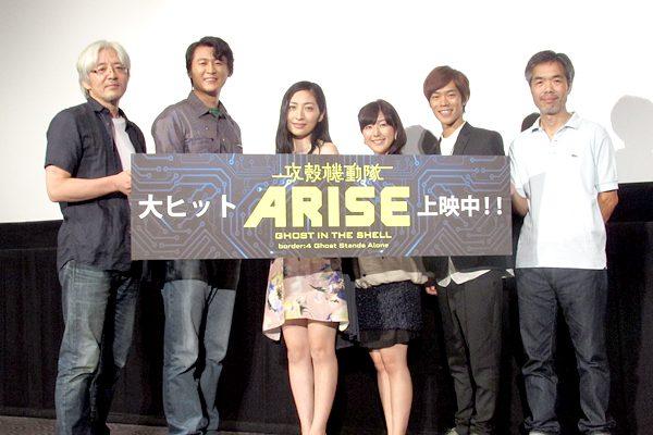 坂本真綾「演じがいのある役柄に出会えた」「攻殻機動隊ARISE」がついに完結!新劇場版も公開決定