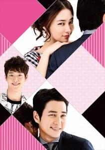 韓国ドラマ「ずる賢いバツイチの恋」WOWOWプライムで放送開始