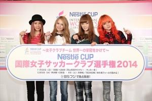 SCANDALが新曲「Image」で 国際女子サッカークラブ選手権を応援!