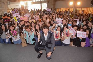 古川雄輝が台湾でファンイベント開催!