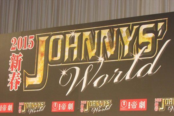 佐藤勝利「フレッシュな舞台見せたい」2015新春 ジャニーズ・ワールド製作発表