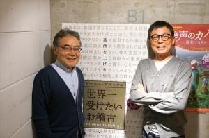 岩松了×光石研が演技論を語るトークショーを開催