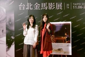 永作博美「ファンでいてくれて謝謝!」主演映画で台湾を訪問