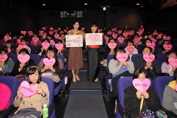 西村知美「キュンキュンしてほしい!」イタキスTOKYOの魅力を語る