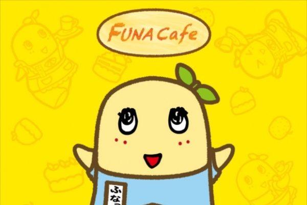 「ふなっしーのFUNAcafe」が名古屋パルコに期間限定で登場