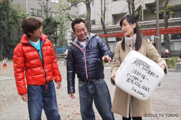 三村のブーツ事件も収録!「モヤモヤさまぁ~ず2」DVD第9弾2月25日発売