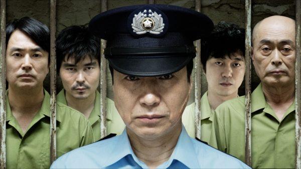 小日向文世主演『プリズン・オフィサー』2月1日よりdビデオで配信開始