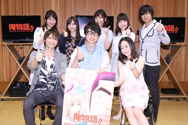 「演じるのを楽しんだ」江口拓也、島﨑信長ら豪華声優陣がアニメ「俺物語!!」に自信