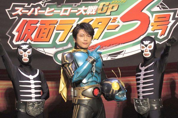 及川光博「夢ってかなうんだな」ライダースーツに感激『スーパーヒーロー大戦GP』完成披露イベント