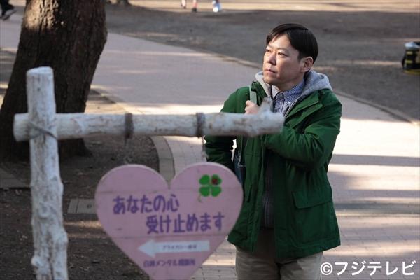 星野源、阿部サダヲ主演『心がポキッとね』で初のドラマ主題歌を担当